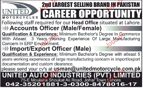 Account Officer and Import / Export Officers Wanted
