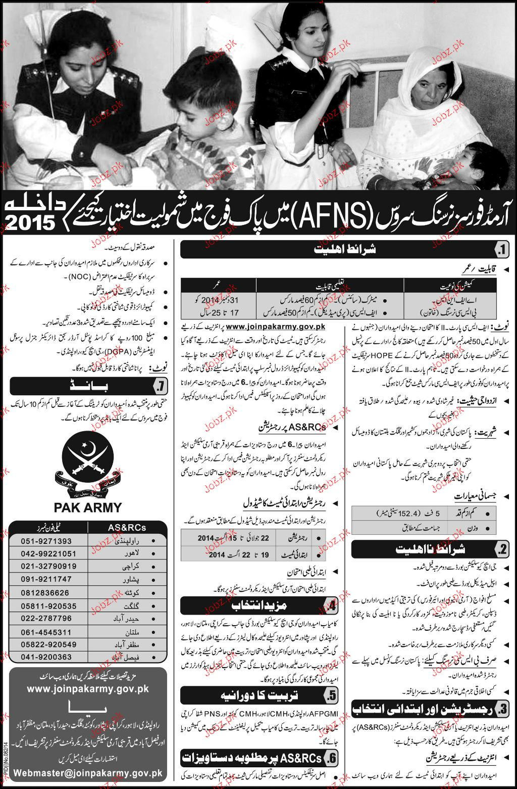 Armed Forces Nursing Staff Job in Pakistan Army