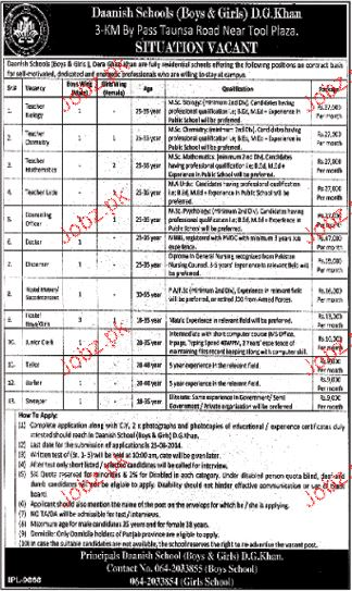 Teaching Jobs in Daanish School in DG Khan 2019 Job Advertisement
