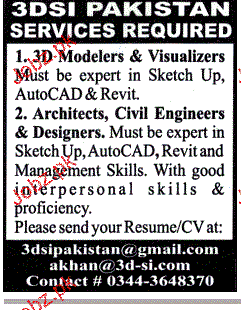 3d Modelers Visualizers Architects Job Opportunity 2019 Job