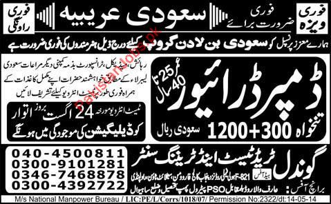 Dumper Drivers Required for KSA