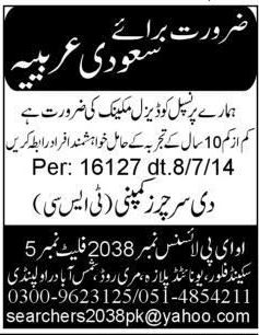 Diesel Mechanic Required