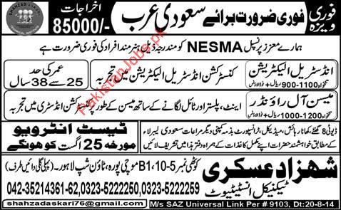 Industrial Electrician, Mason All Rounder for KSA