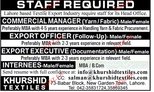 Commercial Manager, Export Officers  Job Opportunity