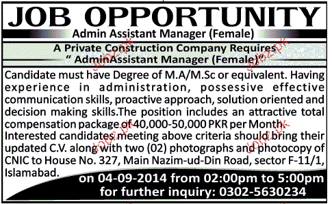 Admin Assistant Manager Job Opportunity