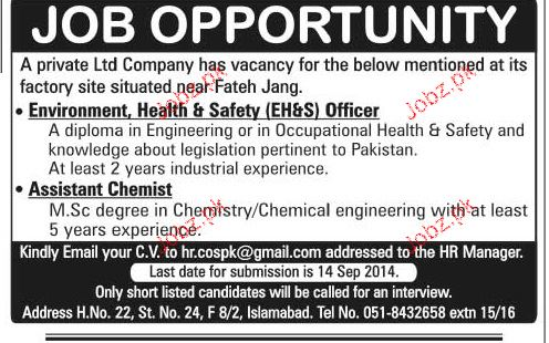 Environment Health Amp Safety Officers Job Opportunity 2019