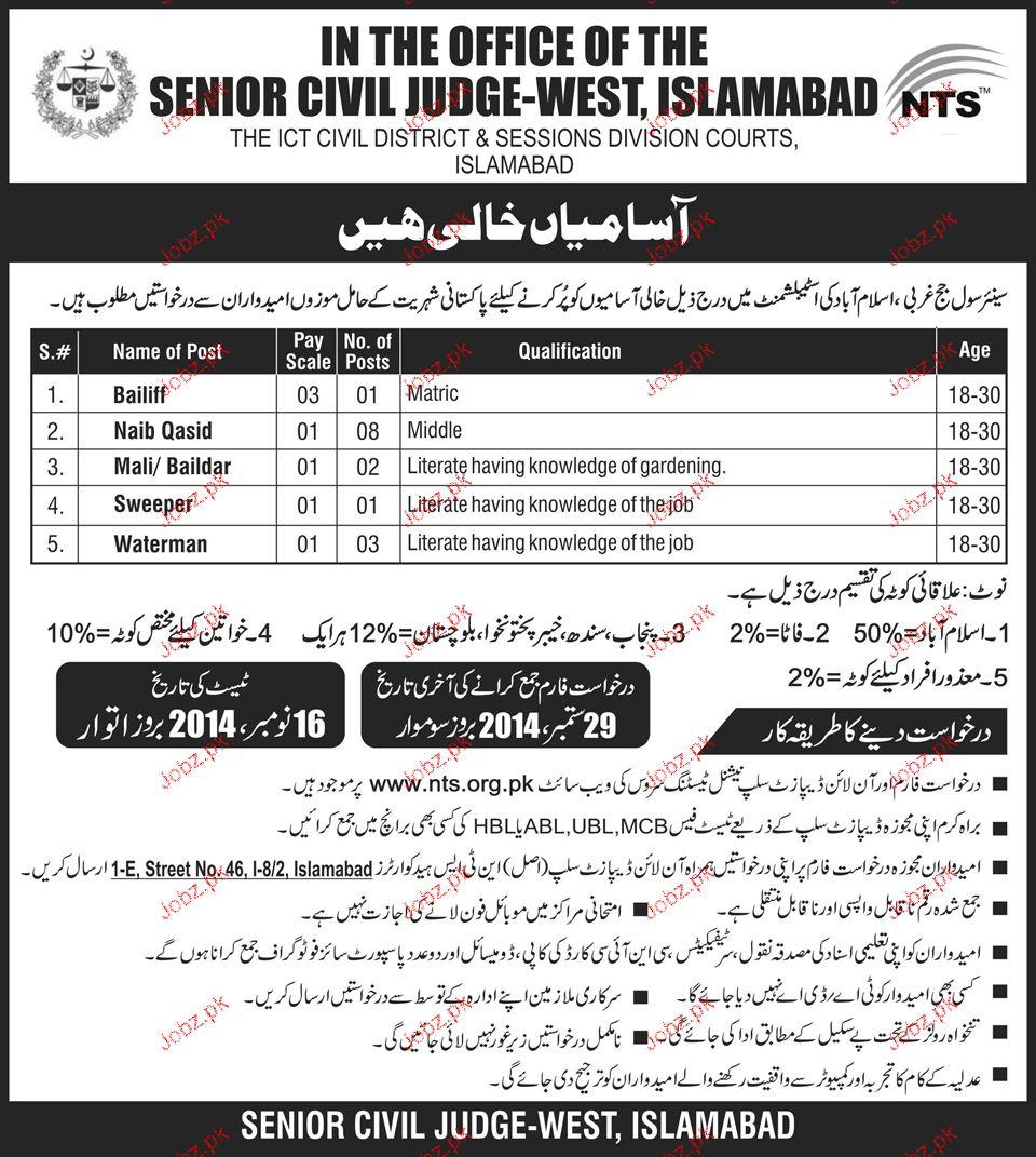 Baliliff, Naib Qasid, Malis / Baildars Job Opportunity