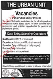 Data Entry / Scanning Operators Job in The Urban Unit