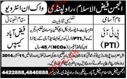 PTI Job Opportunity