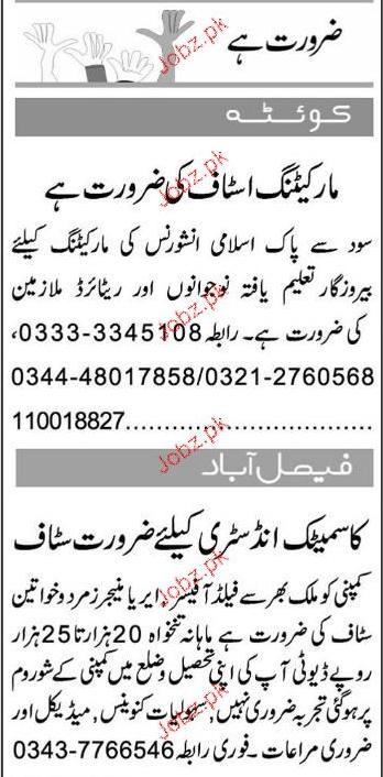 Area Manager, Field Officers and Marketing Staff Wanted