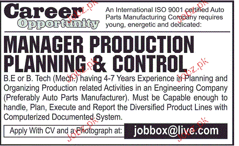 Manager Production Planing and Control Job Opportunity
