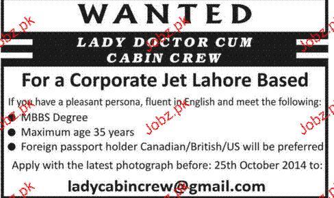 Lady Doctor Cum Cabin Crew Job Opportunity