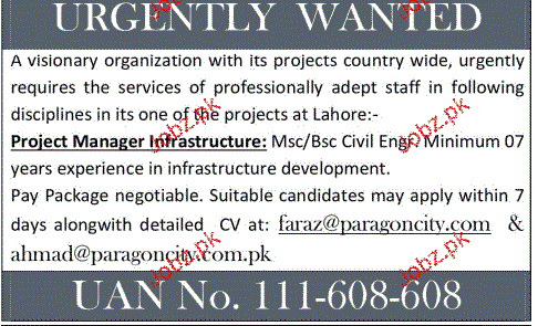 Project Manager Instrument Job Opportunity