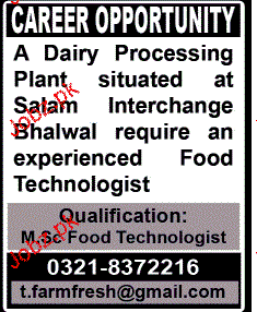 Food Technologist Job Opportunity