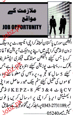 Receptionist, Clerks and Factory Administrator Wanted