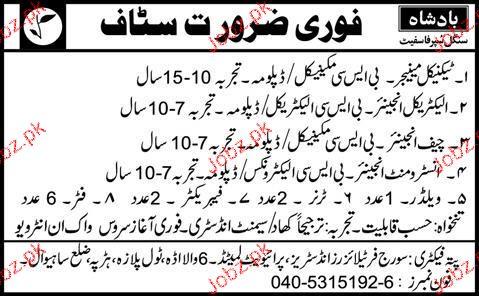 Electrical Engineers, Chief Engineers, Welders Wanted