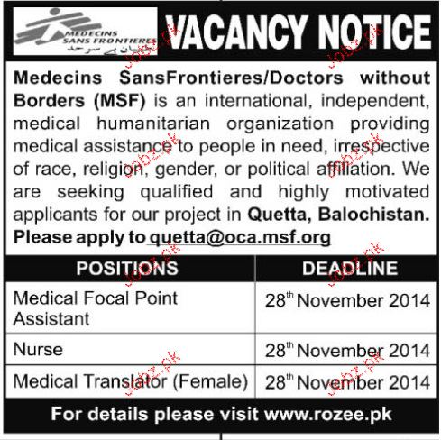 Medical Focal Point Assistant and Nurses Job Opportunity