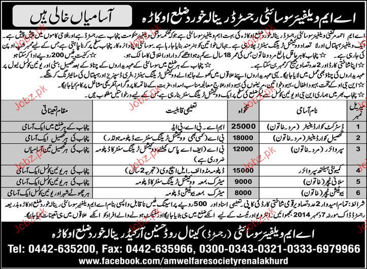 District Coordinators, Tehsiel Coordinators Job Opportunity