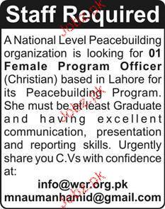 Female Program Officers Job Opportunity
