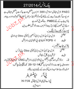 House Job Officers Job in PAEC General Hospital Islamabad