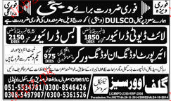 Bus Drivers, Light Duty Drivers Job Opportunity
