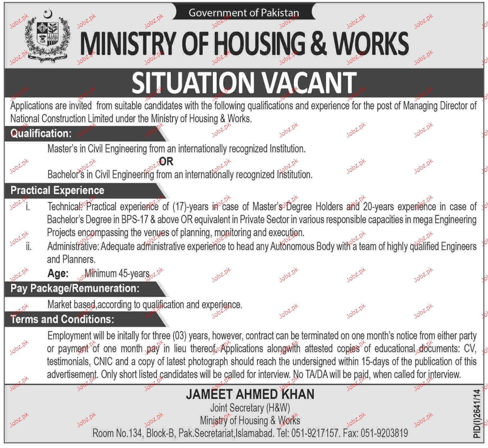 Managing Director Job in Ministry of Housing and Works