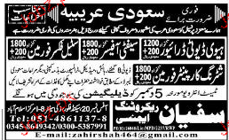 Heavy Duty Drivers, Safety Officers Job Opportunity
