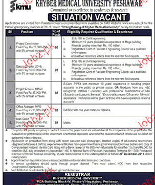 Project Coordinator, Project Account Officer Job Opportunity