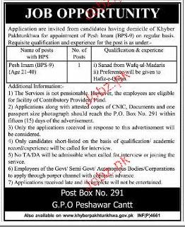 Pesh Imam Job Opportunity