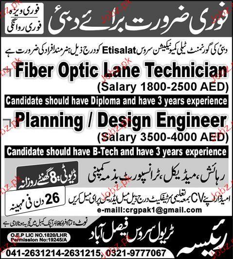Resume fiber optics