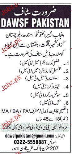 Assistants, Field Workers, Cook, Social Workers Wanted