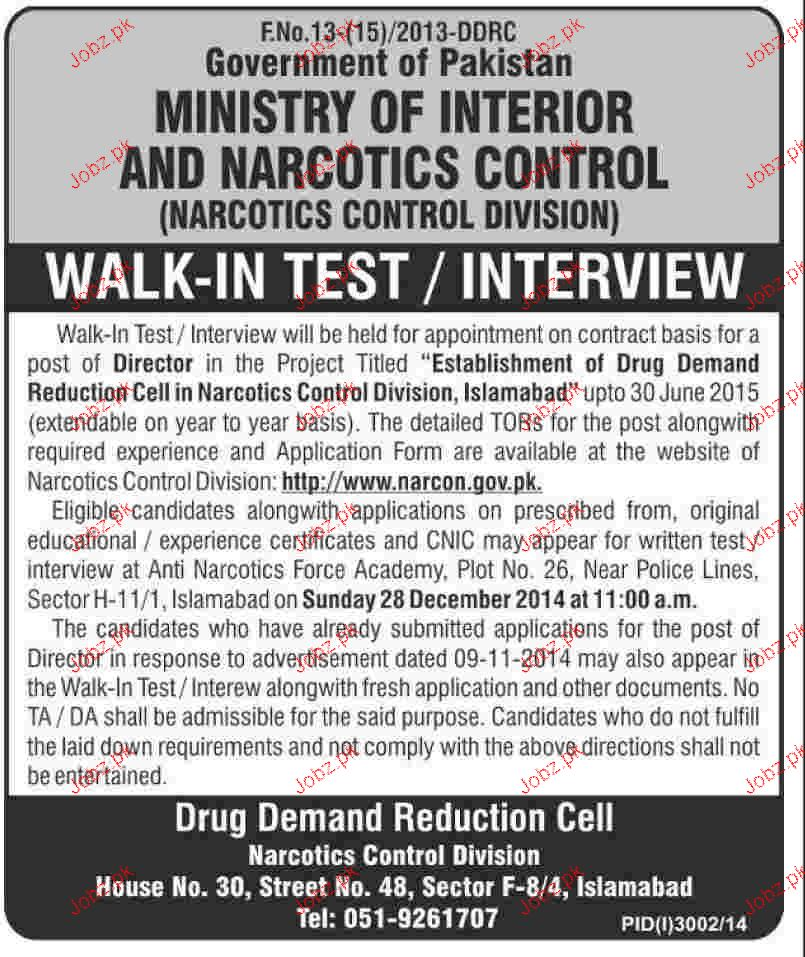 Director Job in Ministry of Interior and Narcotics Control