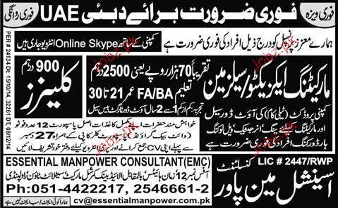 Marketing Executives, Salesman and Cleaners Wanted