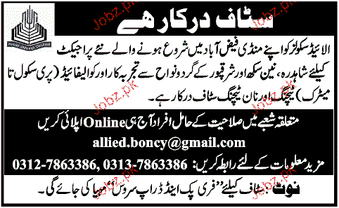 Teachers and Non Teaching Staff Job Opportunity