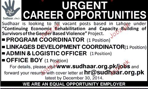 Program Coordinators, Logistics Officers Job Opportunity