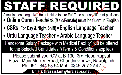 ned english teacher kashmir