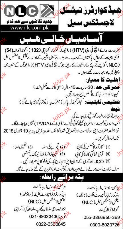 HTV Drivers Job in National Logistics Cell
