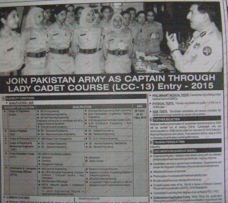lady captain recruitment in pakistan army 2019 job advertisement pakistan