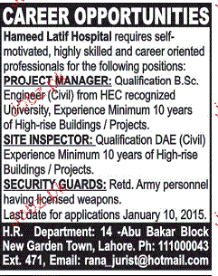 Project Manager, Site Inspectors and Security Guards Wanted