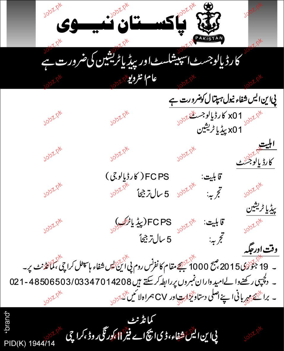 Cardiologist and Peadrition Job in Pakistan Navy 2017 Jobs – Cardiologist Job Description