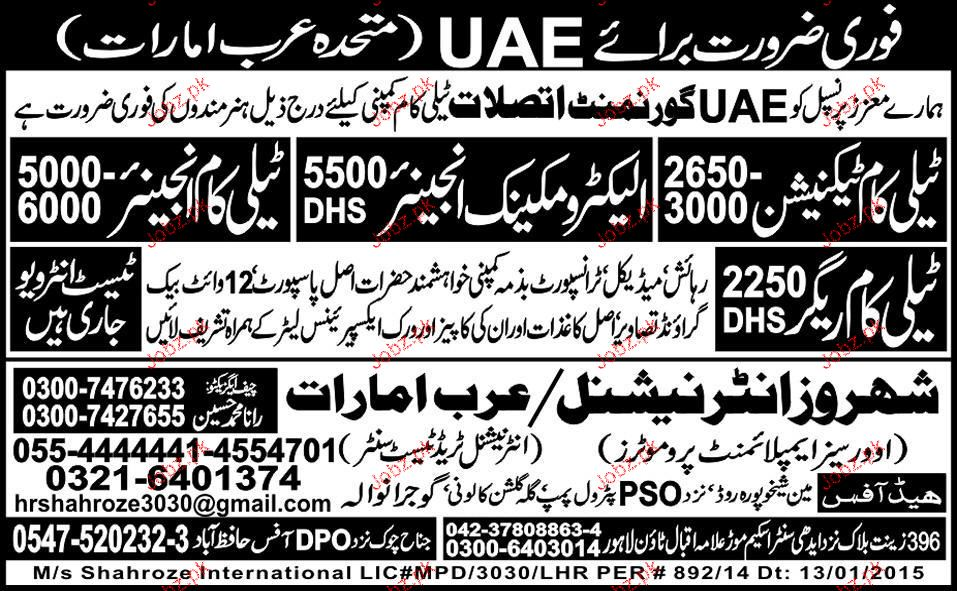 telecom technicians  electronic engineers job opportunity 2019 job advertisement pakistan