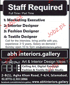 Interior Designers Marketing Executives Job Opportunity