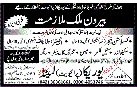 Construction Manager, Engineers, Steel Fixer Job Opportunity