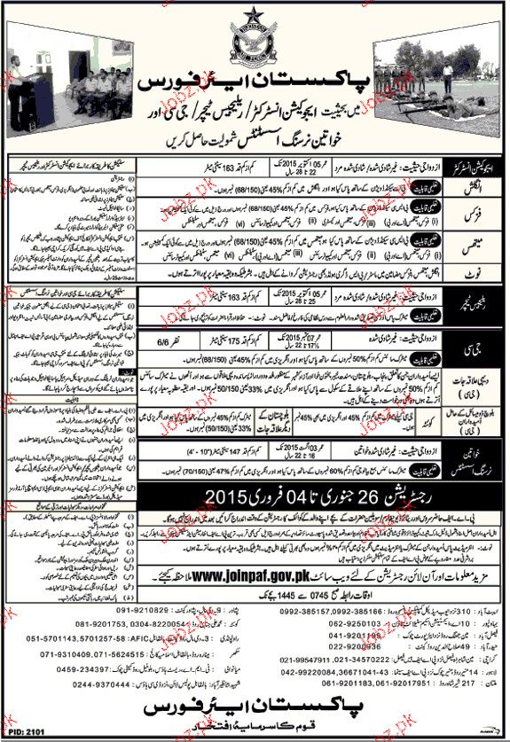 Recruitment of Education Instructors, GCO in PAF