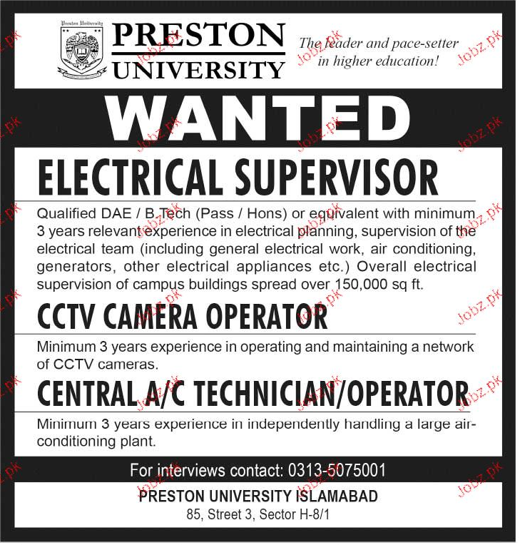 Electrical Supervisors Cctv Camera Operators Job