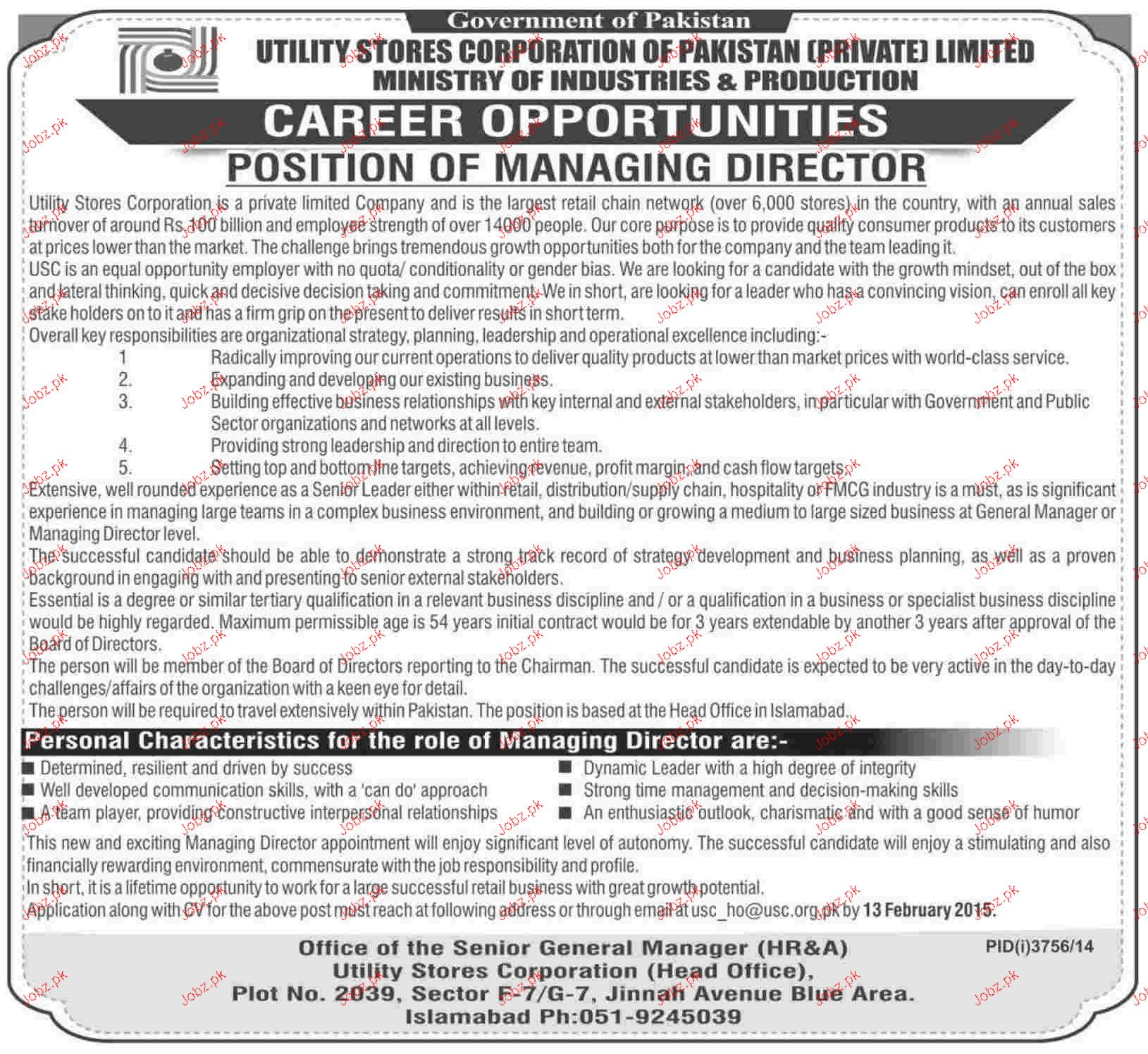 Managing Director Job in Utility Stores Corporation