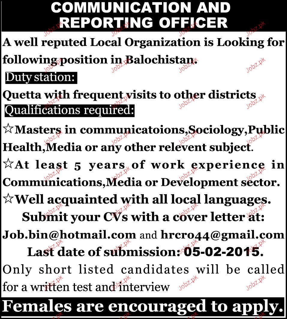 Reporting Officers Job Opportunity