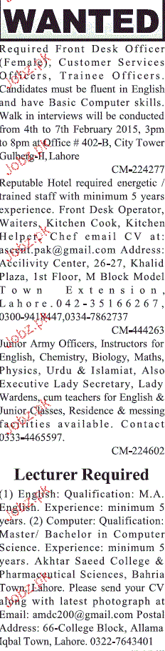 Front Desk Officers, Lecturers Job Opportunity