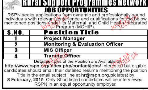 Project Manager, Evaluation Officers, MIS Officer Wanted