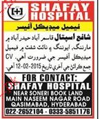 Female Medical Officers Job Opportunity